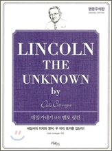 LINCOLN THE UNKNO...